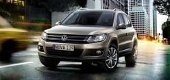 Volkswagen Tiguan exterior