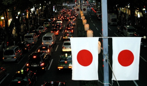 Japan road flag