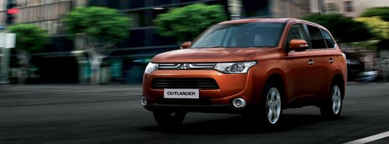 Mitsubishi Outlander body